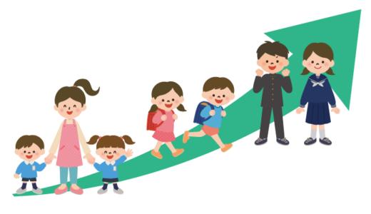 「袋井市教育大綱」を定めました ~袋井市教育委員会~