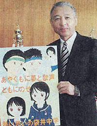 加藤貞美校長